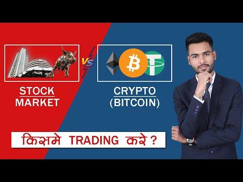 Btc trade de venture