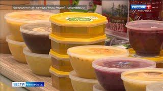 Стартовало народное голосование за лучший региональный бренд продуктов питания
