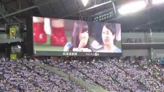 サプライズ突然のプロポーズに大谷翔平も ̄ー ̄ニヤリ!北海道日本ハムファイターズ