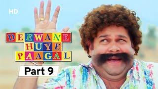 Deewane Huye Paagal - Superhit Comedy Movie Part 9-  Akshay Kumar - Paresh Rawal - Vijay Raaz