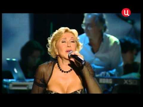 Любовь Успенская - К единственному нежному (Live)