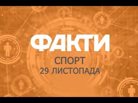 Факты ИКТВ   Выпуск Спорт
