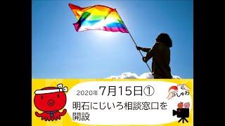 あかし手話チャンネル 人気動画 2