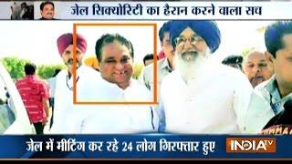 Punjab: Liquor baron Doda holds pre-poll meet in Fazilka jail, 24 people booked