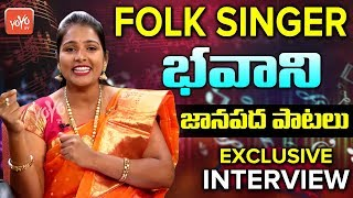Telangana Folk Singer Bhavani Exclusive Interview | Telanganam | New Folk Songs 2019 | YOYO TV Music