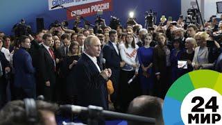 Нальчик отметил победу Путина концертом под открытым небом - МИР 24