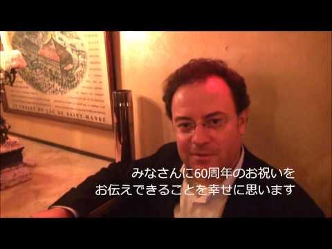 AFS日本60周年お祝いメッセージ_Dr. Marco Magnani