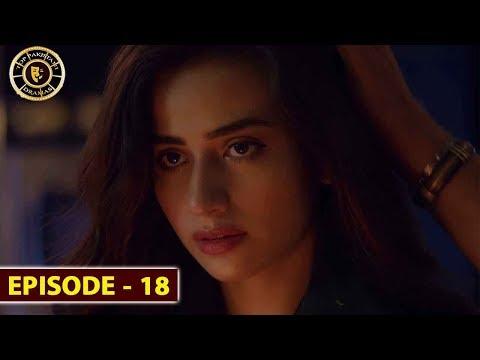 Ruswai Episode 18  S