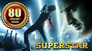 Superstar (2016) Full Hindi Dubbed movie   Mahesh Babu, Shruti Haasan, Tamannaah