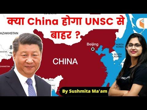 Coronavirus     |  China  UNSC  ? wifistudy