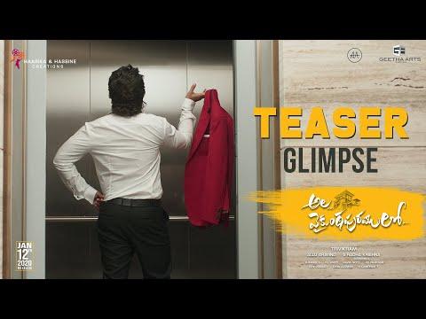 Ala Vaikunthapurramuloo - Teaser Glimpse