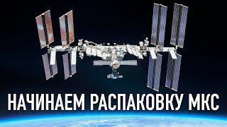 Космонавты ответят на твой вопрос