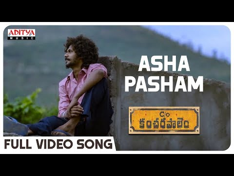 Asha Pasham Full Video Song