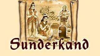 SAMPOORNA SUNDERKAND - SURESH WADKAR, ANURADHA PAUDWAL & DINESH KUMAR DUBE   Times Music Spiritual