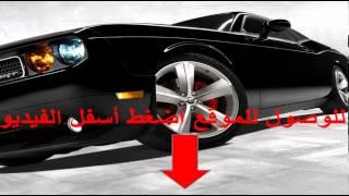 حراج السيارات في السعودية _ haraj.com.sa _ لبيع و شراء السيارات _ جديدة _ مستعملة