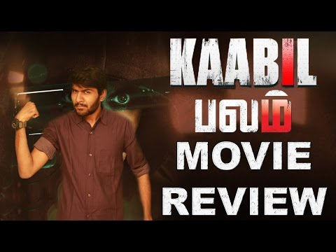 Kaabil Movie Review ..