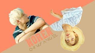 NOREN | Oh My Angel #noren