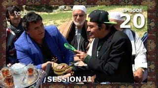 Chai Khana - Season 11 - Ep.20