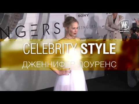 Jennifer Lawrence Part 2