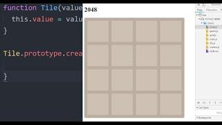 Building a 2048 Game. Part 1.