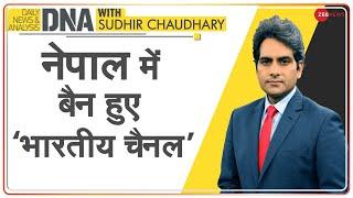 In this segment of DNA we will analyse why Indian news channels are banned in Nepal?  DNA के इस भाग में हम जानेंगे कि आखिर नेपाल भारत के खिलाफ लगातार इतना उतावलापन क्यों दिखा रहा है?  DNA: नेपाल में बैन हुए 'भारतीय चैनल'  | Sudhir Chaudhary | India Nepal Issue | Analysis  #DNA #IndiaNepalissue #SudhirChaudhary   About Channel:  ज़ी न्यूज़ देश का सबसे भरोसेमंद हिंदी न्यूज़ चैनल है। जो 24 घंटे लगातार भारत और दुनिया से जुड़ी हर ब्रेकिंग न्यूज़, नवीनतम समाचार, राजनीति, मनोरंजन और खेल से जुड़ी खबरे आपके लिए लेकर आता है। इसलिए बने रहें ज़ी न्यूज़ के साथ और सब्सक्राइब करें |   Zee News is India's most trusted Hindi News Channel with 24 hour coverage. Zee News covers Breaking news, Latest news, Politics, Entertainment and Sports from India & World. ------------------------------------------------------------------------------------------------------------- Download our mobile app: http://tiny.cc/c41vhz Subscribe to our channel: http://tiny.cc/ed2vhz Watch Live TV : https://zeenews.india.com/live-tv  Subscribe to our other network channels: Zee Business: https://goo.gl/fulFdi WION: http://tiny.cc/iq1vhz Daily News and Analysis: https://goo.gl/B8eVsD Follow us on Google news- https://bit.ly/2FGWI01 ------------------------------------------------------------------------------------------------------------- You can also visit our website at: http://zeenews.india.com/ Like us on Facebook: https://www.facebook.com/ZeeNews Follow us on Twitter: https://twitter.com/ZeeNews  Follow us on Google News for latest updates:  Zee News:- https://bit.ly/2Ac5G60 Zee Bussiness:- https://bit.ly/36vI2xa DNA India:- https://bit.ly/2ZDuLRY WION: https://bit.ly/3gnDb5J Zee News Apps : https://bit.ly/ZeeNewsApps