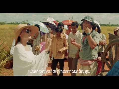 First They Killed My Father: A Daughter of Cambodia Remembers Featurette 2