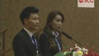 นายวีระศักดิ์ โควสุรัตน์,หอการค้าไทย,การประชุมใหญ่หอการค้าภาค 5 ภาค
