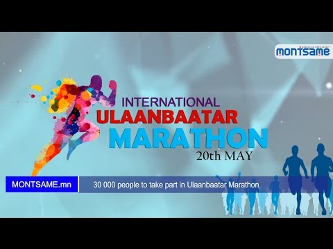 30 000 people to take part in Ulaanbaatar Marathon