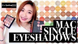 MAC Single Eyeshadow Collections + Swatch   看看我的MAC单色合集+全试色