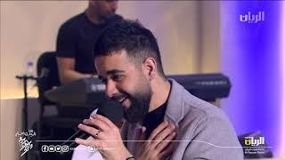 تحميل و مشاهدة عبدالعزيز الويس - متعود علي   مهرجان ربيع سوق واقف ٢٠١٨ MP3