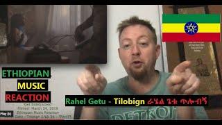 Ethiopian Music Reaction: Rahel Getu - Tilobign ራሄል ጌቱ   ጥሎብኝ