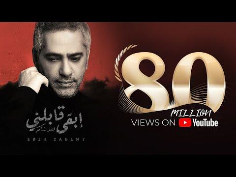 reema_ziadeh22's Video 166418298521 mJlZT7iQjLg