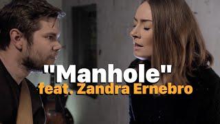 Emil & Zandra Ernebro - Manhole Cover