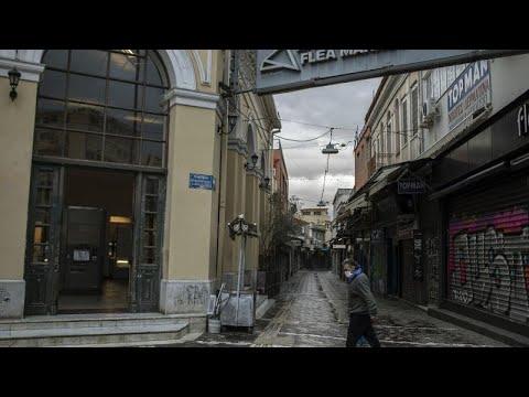 Ελλάδα-COVID-19: 77 νέα κρούσματα – 1832 συνολικά