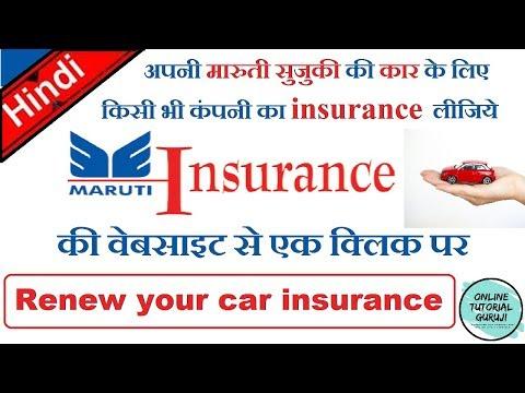 mp4 Car Insurance Renewal Online, download Car Insurance Renewal Online video klip Car Insurance Renewal Online