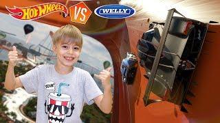 ВЕРСУС: ХОТ ВИЛС ПРОТИВ ВЕЛЛИ! Кто выше? Welly вновь бросили вызов Hot Wheels!