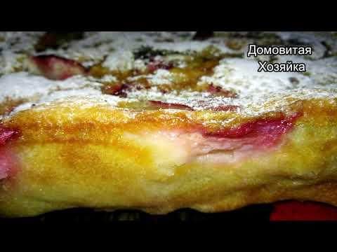 Пирог из слив КЛАФУТИ/Быстрый Простой Рецепт заливного пирога со сливами