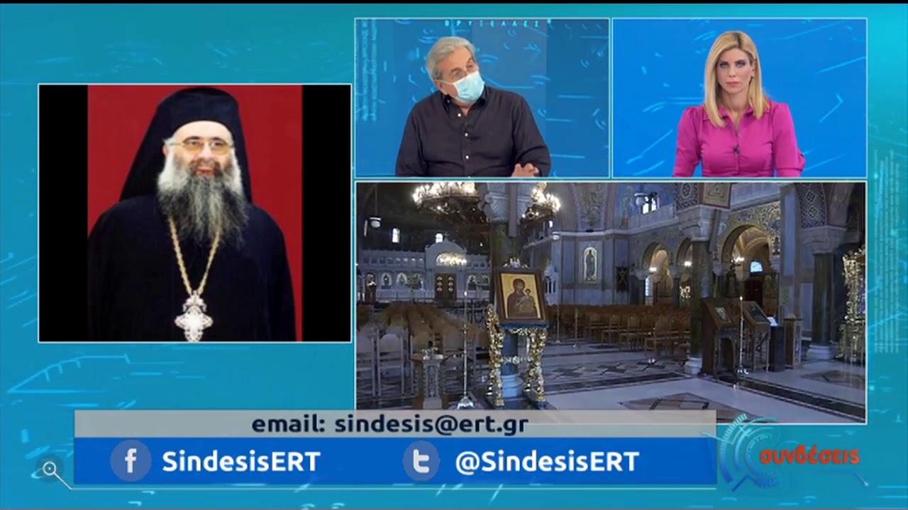 Πρωτοσύγκελλος Αρχιμανδρίτης Κρήτης για δήλωση Αρχιεπίσκοπου Κρήτης για τις μάσκες | 25/08/20 | ΕΡΤ