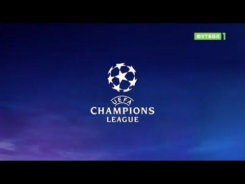 Лига чемпионов. Обзор матчей от 12.12.2018 онлайн видео