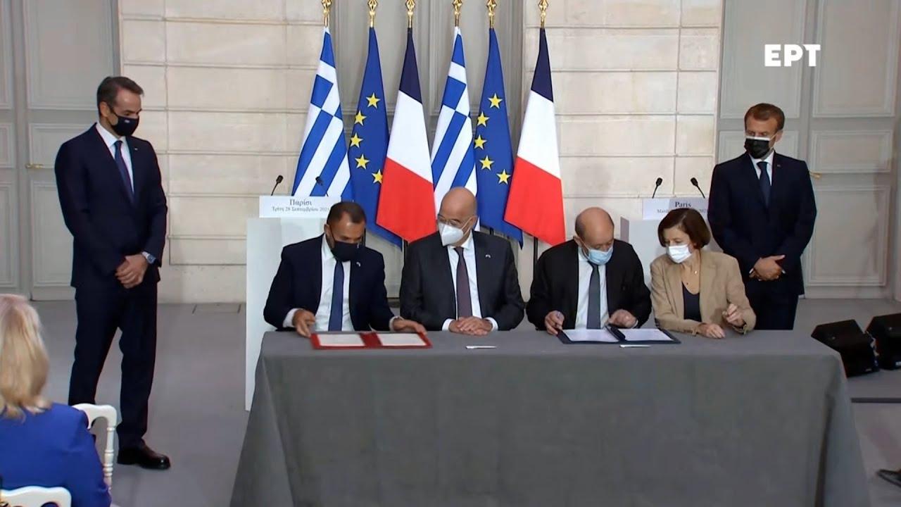 Υπογραφή διακυβερνητικής συμφωνίας Ελλάδας – Γαλλίας