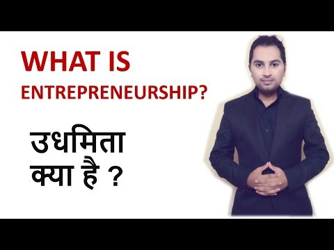 mp4 Entrepreneurship Hindi, download Entrepreneurship Hindi video klip Entrepreneurship Hindi