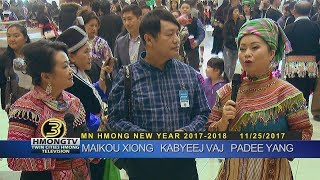 3 HMONG NEWS: Day 2 of MN Hmong New Year 2017-2018.