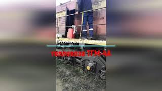 видео товара Тележка тепловоза ТГМ-4А
