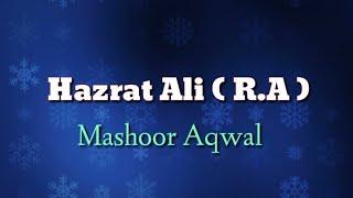 hazrat ali quotes in roman english - मुफ्त ऑनलाइन