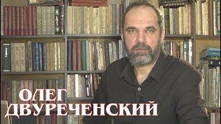 Типы и эволюция ружейных замков. Олег Двуреченский