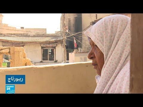 العرب اليوم - شاهد: أسرار حياة الأفارقة اللبنانيون في طرابلس وطريقة معيشتهم