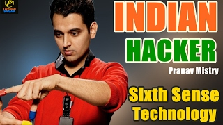 कैसे भारतीय HACKER ने बना डाली  Sixth Sense टेक्नोलॉजी / Sixth Sense Technology By Pranav Mistry