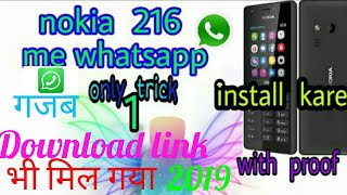 nokia rm 1011 whatsapp download