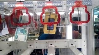 Как выиграть в автомате Кей Мастер?...Выиграл электронную книгу!