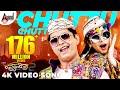 2 | Chuttu Chuttu | New Video Song 4K | Sharan | Aashika | Arjun Janya | Anil Kumar